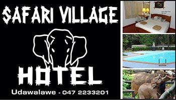 Safari Village Hotel - Udawalawe