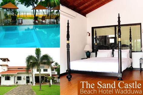 The Sand Castle Wadduwa Sri Lanka